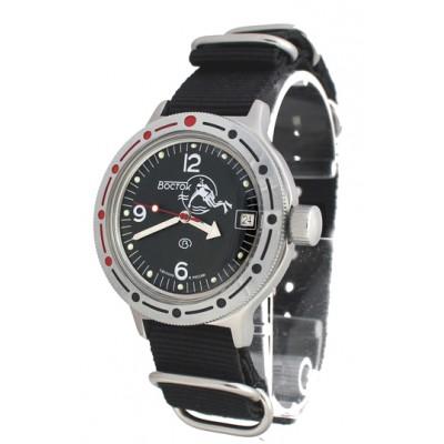 Mechanical automatic watch Vostok Ampibia 200m 2416/420634