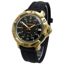 Komandirskie Vostok mechanical watch 2414/819179