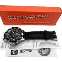 Komandirskie Vostok mechanical watch 2414/431306