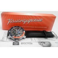 Komandirskie Vostok mechanical watch 2414/431288