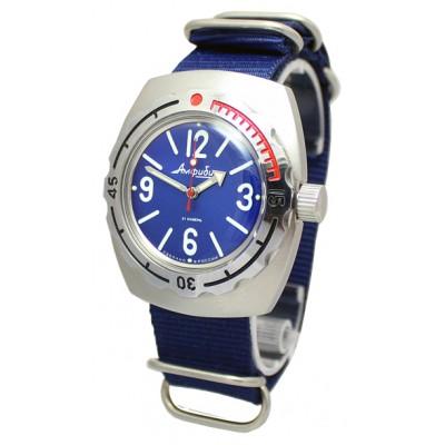 Mechanical automatic watch Vostok Amphibia 200m 2415/090914